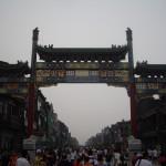 Qian Men Da Jie 1